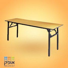 שולחן-ארוך