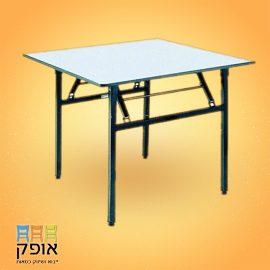שולחן-מרובע