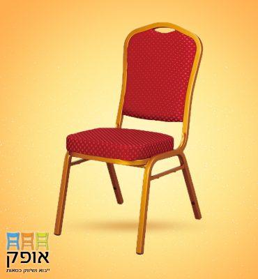 כסאות לאולמות - כסא אולם דגם שרתון 2