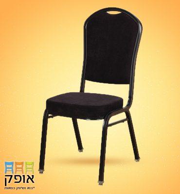 כסאות לאולמות - כסא אולם דגם שרתון 4