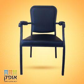 כסא-נגישות