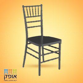כסא-דגם-ציברי-שחור