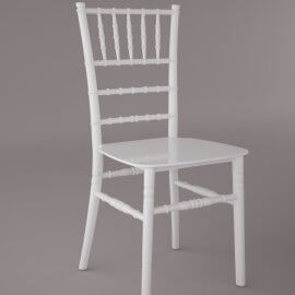ציברי לבן - אופק כסאות