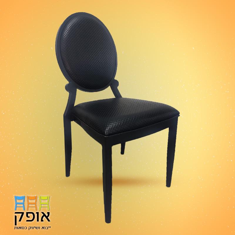 כסא לואי חדש - אופק כסאות