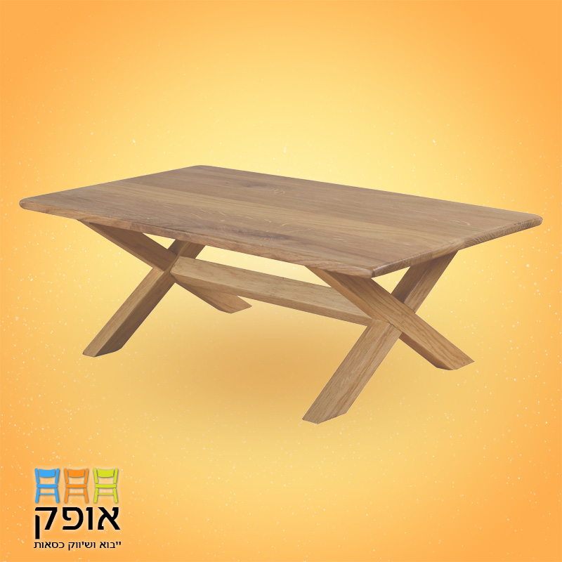 שולחן מלבן מעץ מלא