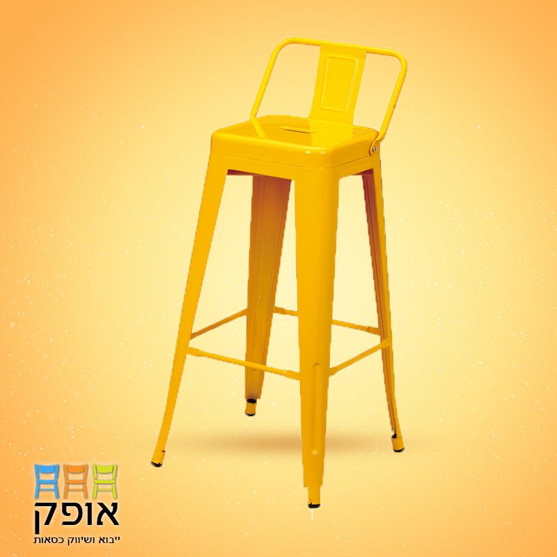 כסאות בר לבתי קפה ומסעדות - צהוב