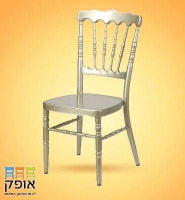 כסאות למכירה בסיטונאות - דגמי נפוליאון