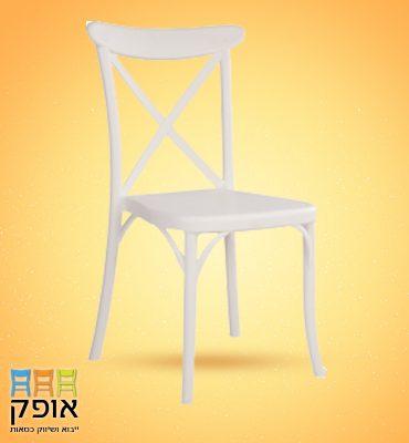 כסאות לאולמות - דגם איקס לבן