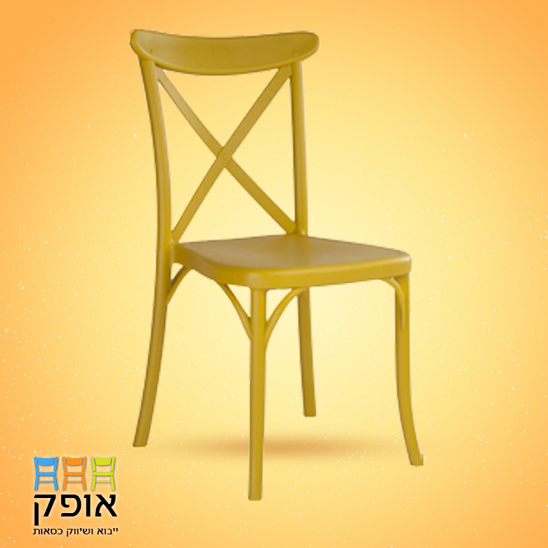 כסאות מפלסטיק לאולמות - דגם איקס צהוב