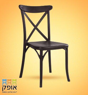 כסאות מפלסטיק לאולמות - דגם איקס שחור