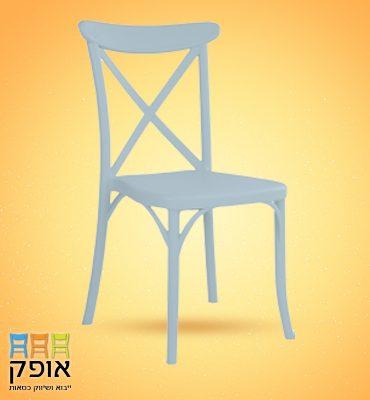 כסאות מפלסטיק לאולמות - דגם איקס תכלת