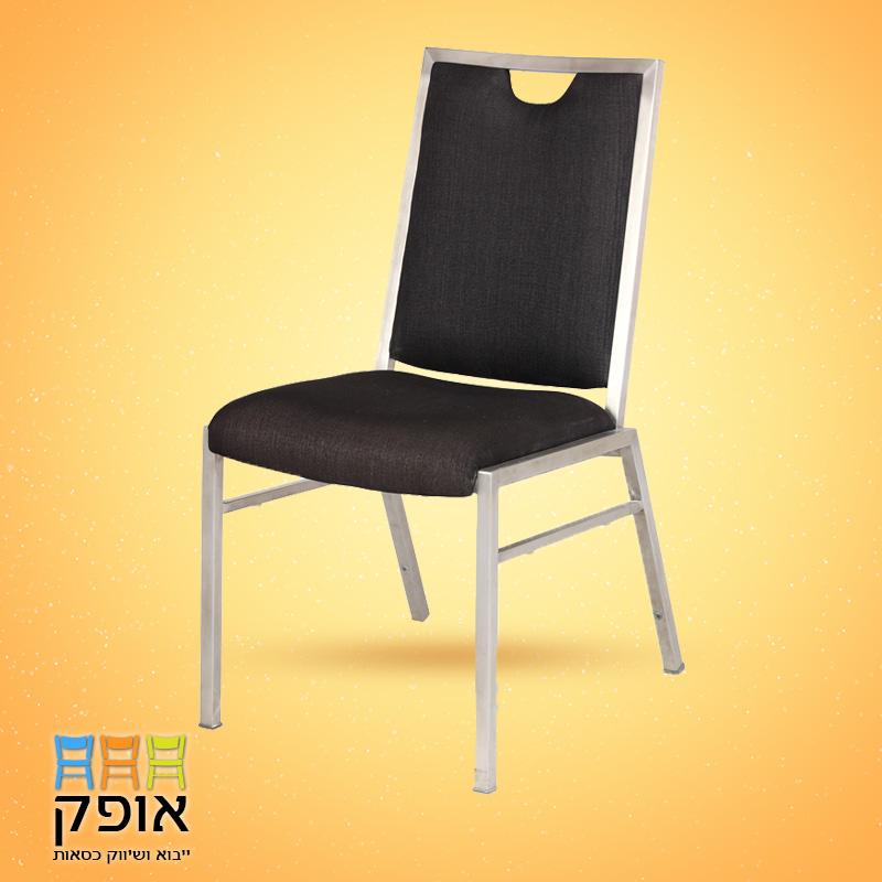כסאות נערמים - דגם אמריקנה שחור
