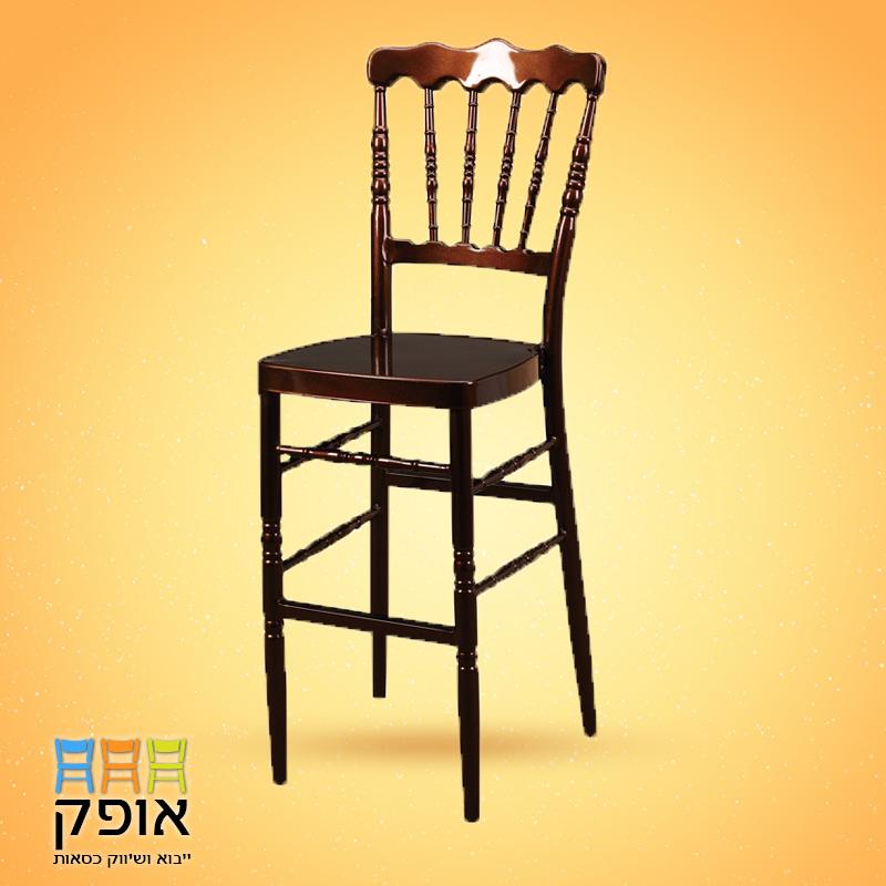 כסאות בר גבוהים - דגם נפוליאון