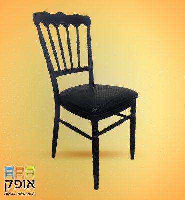 כסא נפוליאון חדש - אופק כסאות