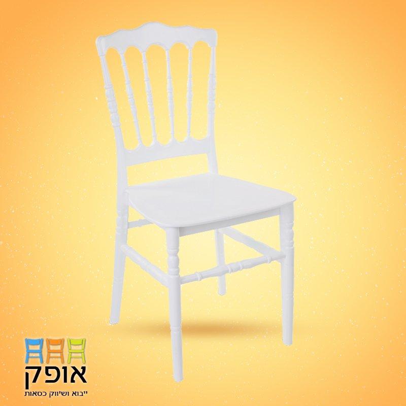 כסא פלסטיק - דגם נפוליאון לבן