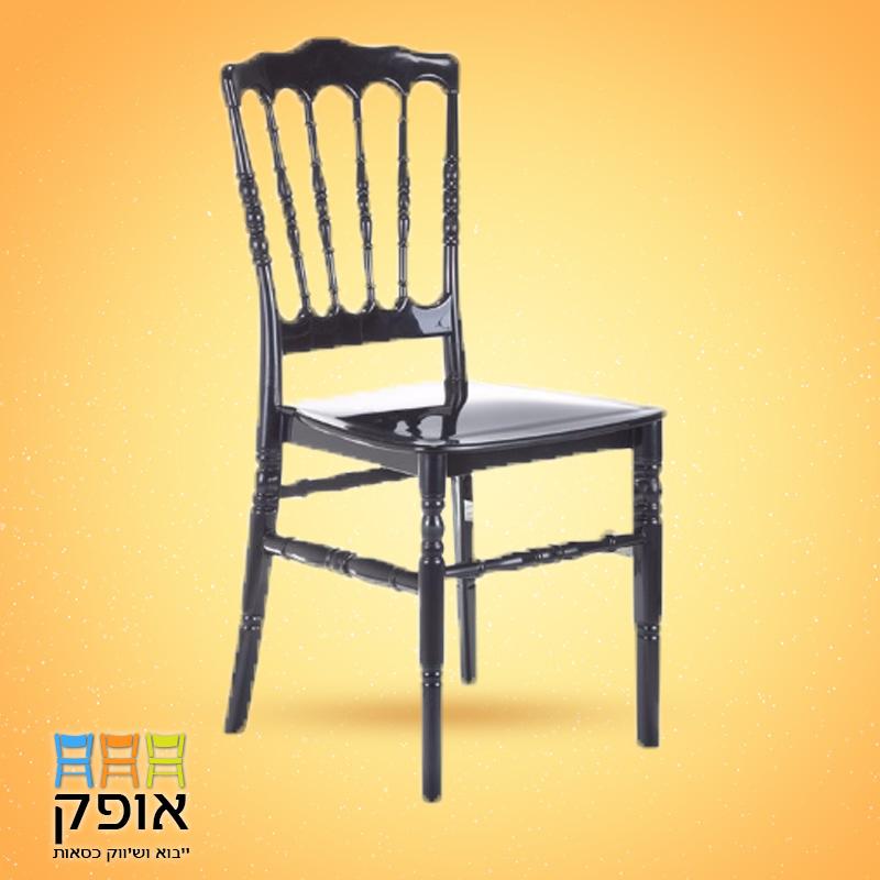 כסא פלסטיק - דגם נפולאון שחור