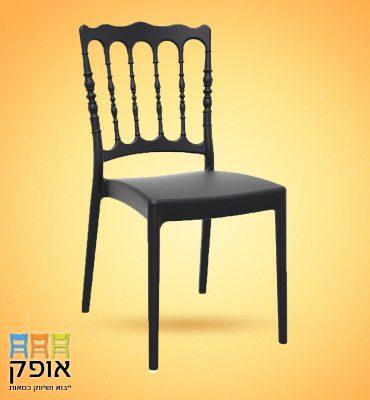 כסאות פלסטיק - דגם נפוליאון רחב
