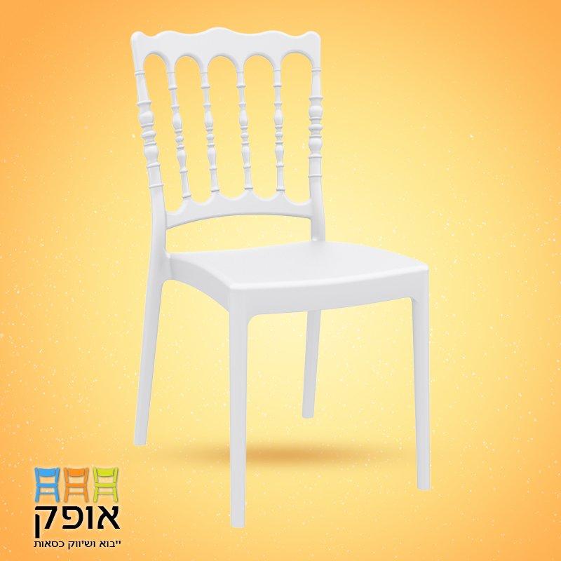 כסאות מפלסיטק - נפלאון רחב