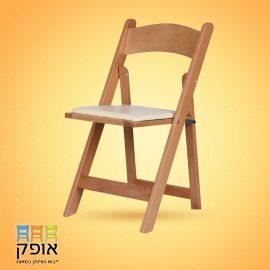 כסא מתקפל - עץ טבעי
