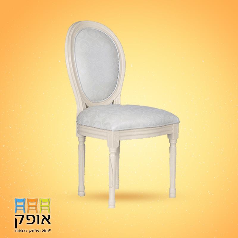 כסאות לאולמות - דגם לואי עץ לבן