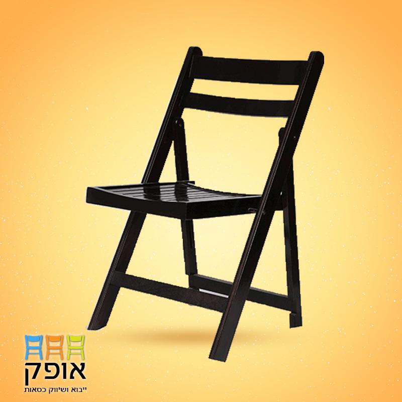 למעלה כסא מתקפל פסים אורך - אופק כסאות WB-07