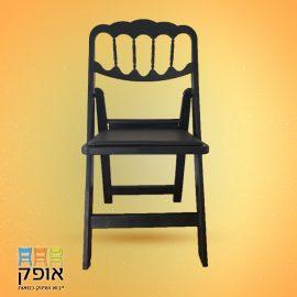 כסא-נפוליאון-מתקפל-2