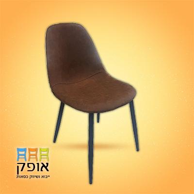 כסאות לאולמות - דגם תרין