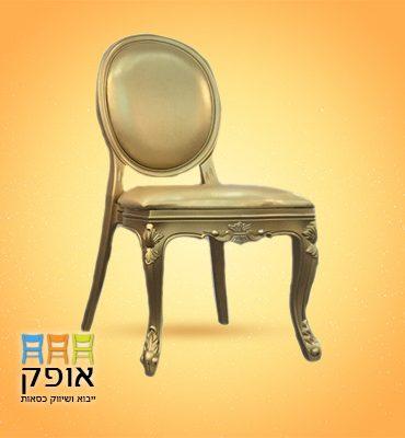 אופק כסאות - כסא דגם לואי פלסטיק מרופד