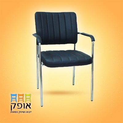 כסא נערם דגם און חדש