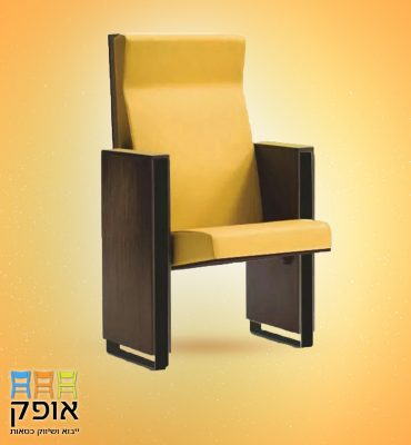 כסא לבית כנסת - דגם wa4