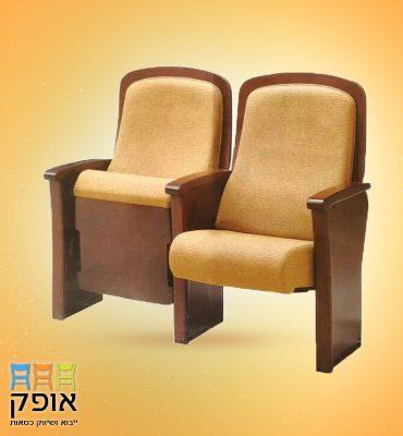 כסא לבית כנסת - דגם wa7