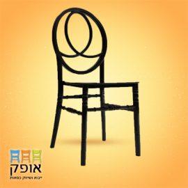 כסא נערם - דגם שנאל 400