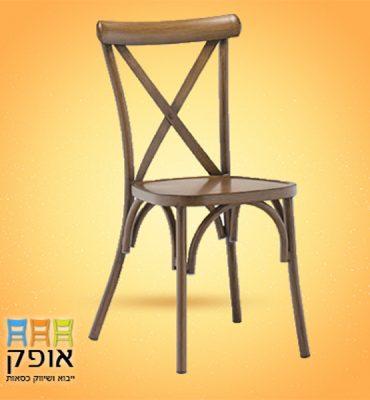 כסא נערם - דגם איקס אלומיניום