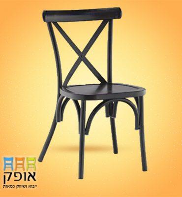 כסא - דגם איקס אלומיניום 2