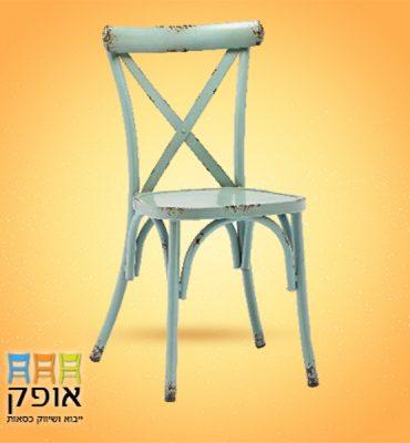 כסא - דגם איקס אלומיניום 3