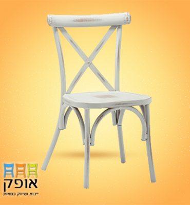 כסא אלומיניום - דגם איקס 4