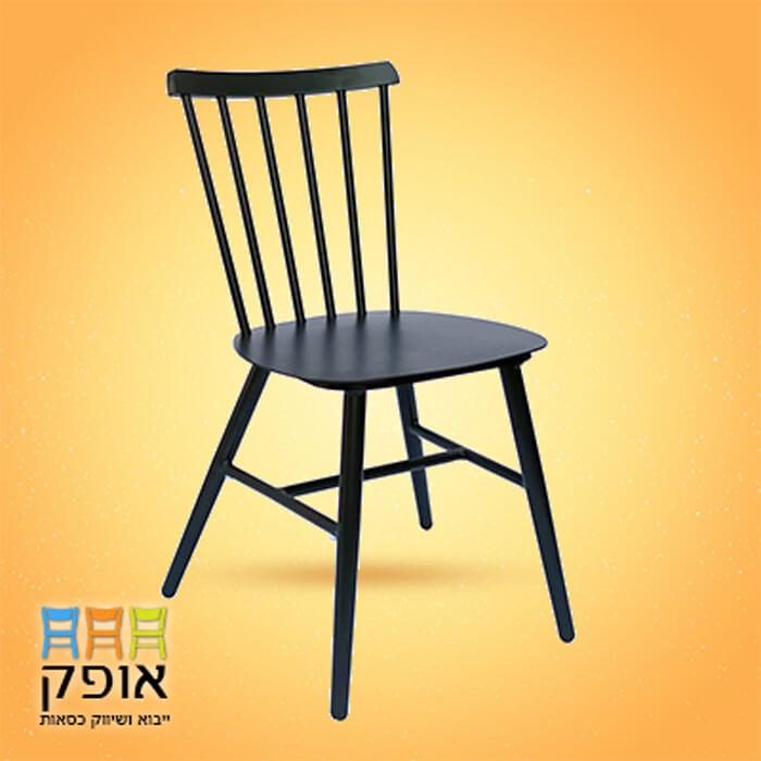כסא נערם שחור אלומיניום דגם 7009-1