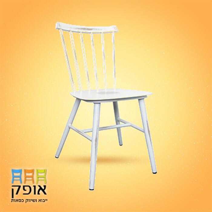 כסא אלומיניום דגם 7009